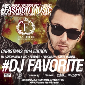 "?????????????? ?????? ?????-??? ""Fashion Music"" 037 (Special Edition)"