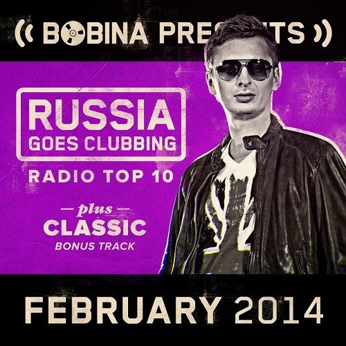 Bobina presents Russia Goes Clubbing Radio Top 10 February 2014 (2014)