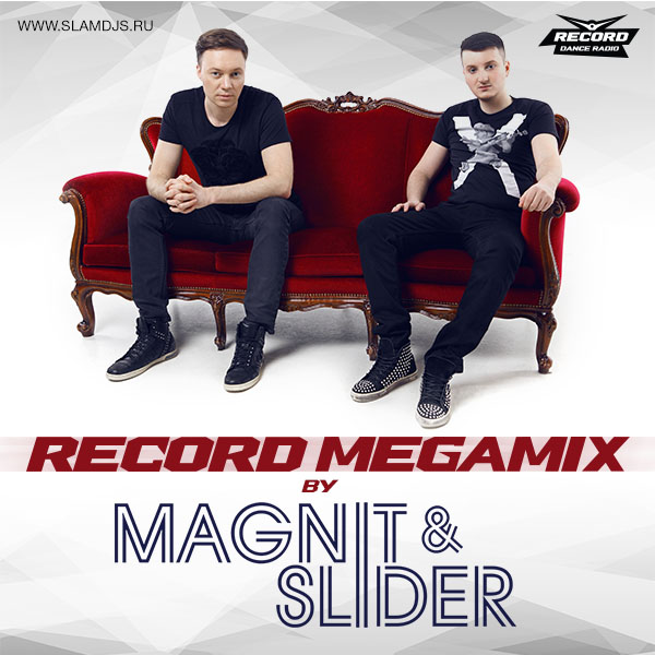 Record Megamix #528 by Magnit & Slider (06-10-2014)