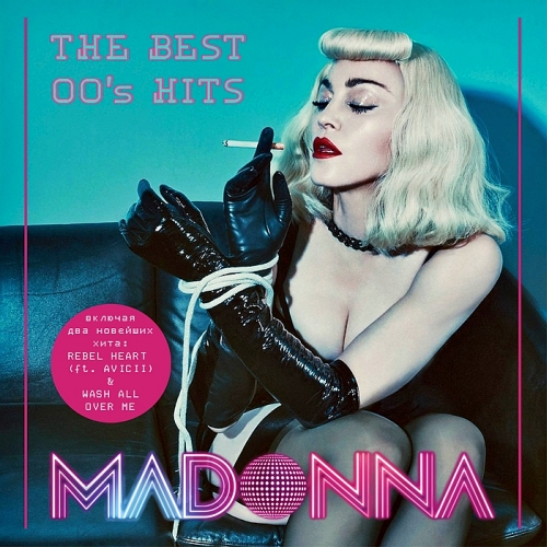 Madonna - Greatest Hits 3CD (2014)