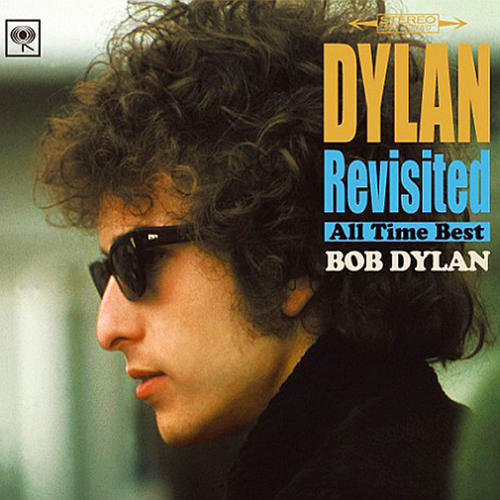 Bob Dylan - Dylan Revisited: All Time Best (5CD Collection)