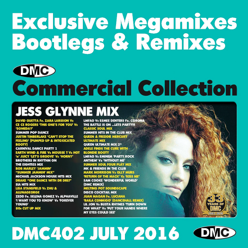 DMC Commercial Collection 402 July Special Edition 3CD (2016)